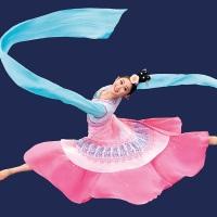 Billet Shen Yun