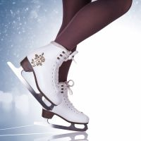 Billet Les Internationaux Patinage Canada 2018
